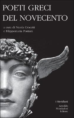 Poeti greci del Novecento