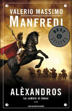 Alexandros 2 – Le sabbie di Amon