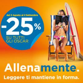 Campagna Oscar Mondadori Estate: -25% per un mese