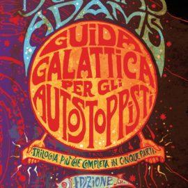 Adams-Gaiman: Guida Galattica Double Face